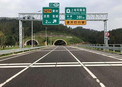 XX智能高速公路龙门架智能防雷器监测系统